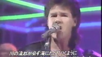 Gary Moore - Over The Hills And Far Away (1987日本现场)