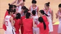 2016年世界女篮U17锦标赛1/4决赛:中国vs西班牙