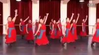 蒙族舞教学精品课程-基本体态组合教学