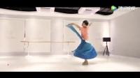 古典舞:番社姑娘(男版)