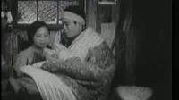 【老电影】野玫瑰(1932高清修正版)