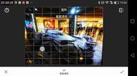 木西Snapseed手机摄影后期教程第二季第一集