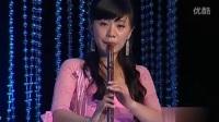 琵琶与洞箫《春江花月夜》- 演奏:赵聪 陈莎莎