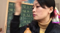 《梦中的额吉》八孔葫芦丝教学视频 (超七孔葫芦丝)