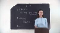新整理初中物理说课试讲《重力》优秀教学视频