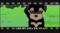 重感情的小狗❤ 女神北斗七星2-3