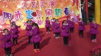 08刘楼幼儿园2019元旦演出-小班-爱上幼儿园