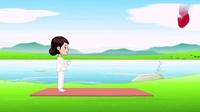《每天拜一拜・健康自然來》108拜・有氧運動