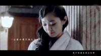 主-女神宋轶 mv