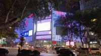 南京新街口夜景(手机随拍)