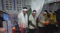 1:刘府增俤先生丧事殡仪
