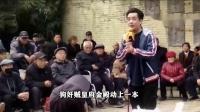 豫东调:《刘墉下南京》邯郸丛台公园(常乐)