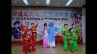 安庆市聚星黄梅戏艺术团祝您新年快乐