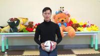 千应智慧学堂:体能运动-《手推打保龄球》,亲子游戏 亲子互动