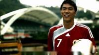 陈肇麒 -香港足球代表