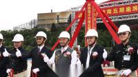 群联电子五期新厂动土典礼(剪辑版)│20200330