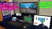 亚信AX6800x多功能手机智能扩展坞解决方案演示