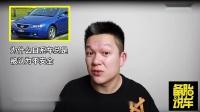 【《日系1.5T发动机哪家强?本田、丰田还是日产?比国产1.5T好在哪?》】