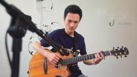 与我无关 - 阿冗 阿隆老师吉他独奏