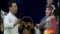 戏曲歌舞《从此银河不再遥远》于魁智 李胜素演唱