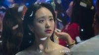 「OST」前辈,请不要涂那支口红 OST Part.3 (丁恩妃(GFRIEND) - Pit-A-Pat)