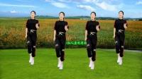 精选广场舞《怎么活成这个样》动感瘦身,跳出好身材!