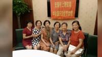 2021年宏疆村上海知青迎中秋国庆双佳节欢聚