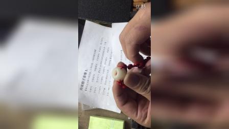 美簪记,凝之美,手工DIY玲珑骰子安红豆制作教程。第一部分