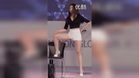 韩国 美腿(曹璐)_超清