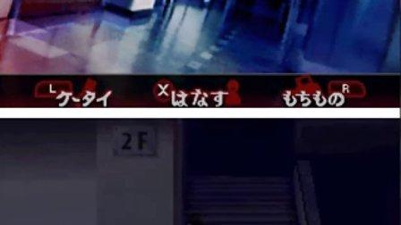 【微妮实况】恐怖校园-禁锢都市传说(15)