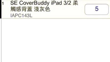 iPhone 盤點機