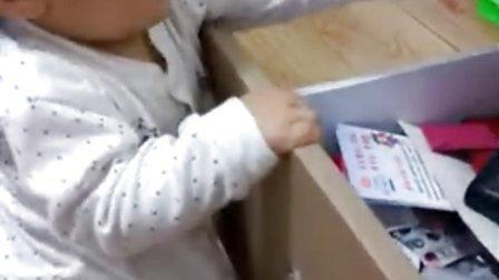 鑫鑫玩130619