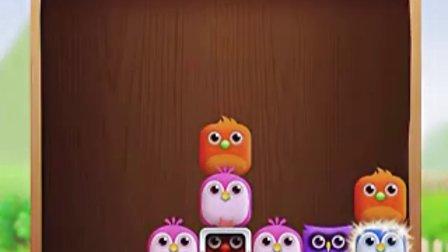 001[游戏] Birzzle v1.1.3 可爱小鸟方块