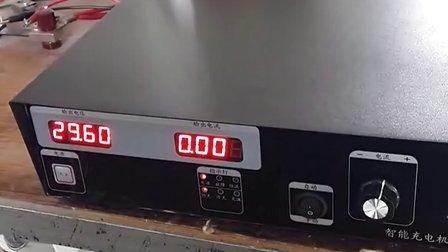 维恩诚充电机-(24V电池自动识别充电)