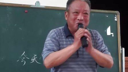 第二十九届田英章书法专业特训班(河南新郑)学员讲话视频