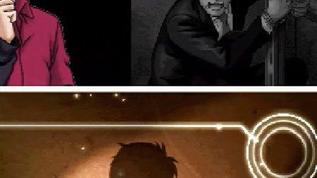【攻略视频】名侦探柯南与金田一少年的事件薄:交错的两位侦探第二章03