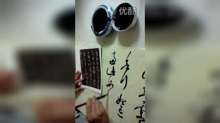 赣州书法院院长梁铁民临王羲之书法视频