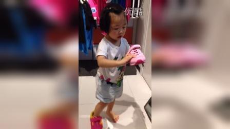 宝宝鞋店玩2