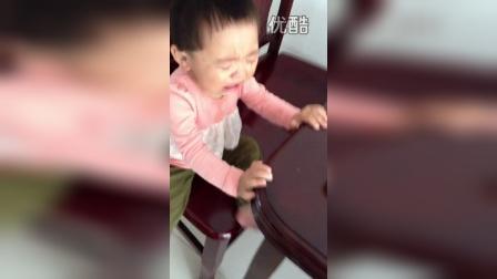 宝宝生气了