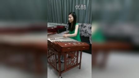 王玉珏揚琴演奏【我願意】