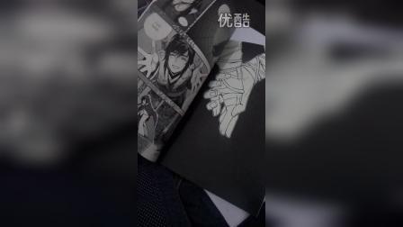 北京同人本,漫画印刷,特种纸印刷,封面布纹纸,内页特种纸