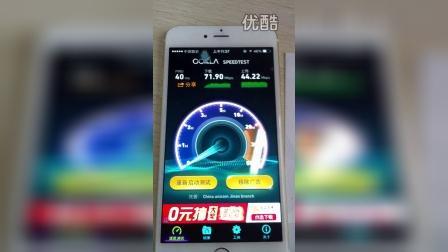 联通4G 济南市章丘市山东旅游职业学院2014.10.20实测