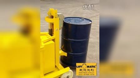 ERGO-PLPW电动自行走圆桶搬运车视频演示