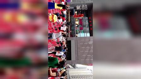 佛山市禅城区  兆阳广场   开幕式