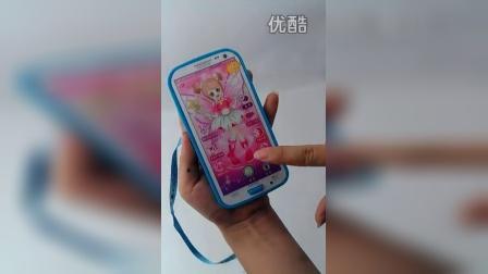 33521花花仙女4D智能手机普通版 触屏手机玩具 婴幼教具小额混装
