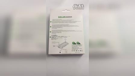 """德意科""""三防太阳能移动电源-5000毫安"""" (1)"""
