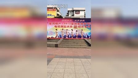 荣县艺菲舞蹈培训中心,爵士舞Dr jolin2 (1)