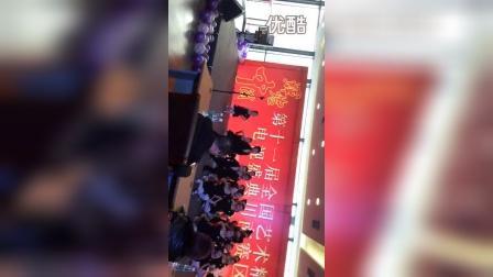 荣县艺菲舞蹈培训,表演舞,爱要坦荡荡1