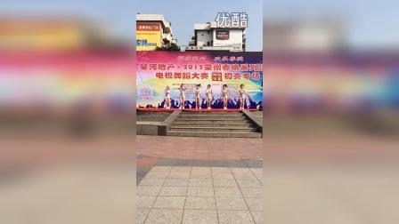 荣县艺菲舞蹈培训,爵士舞Dr jolin2
