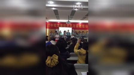 南京白局 新城初中